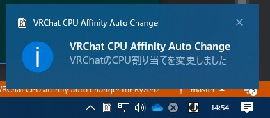 VRChat CPU Affinity Auto Change